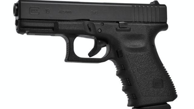 Pistola Glock 9mm G19